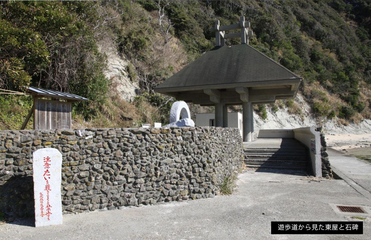 遊歩道から見た東屋と石碑