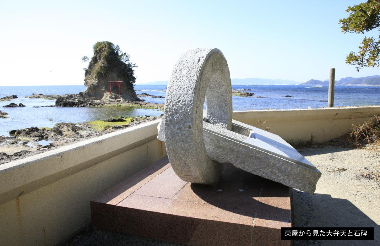 東屋から見た大弁天と石碑