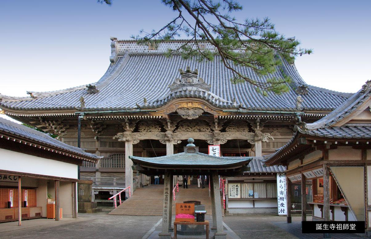 誕生寺祖師堂